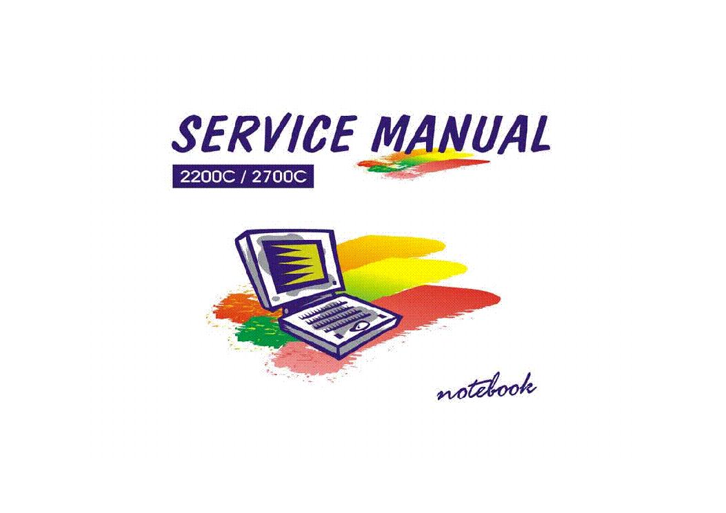 Gericom 2200c Manual