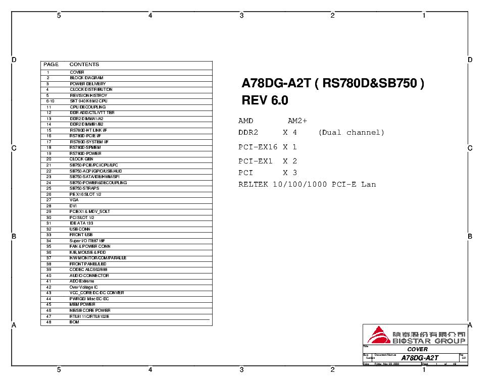 biostar a78dg