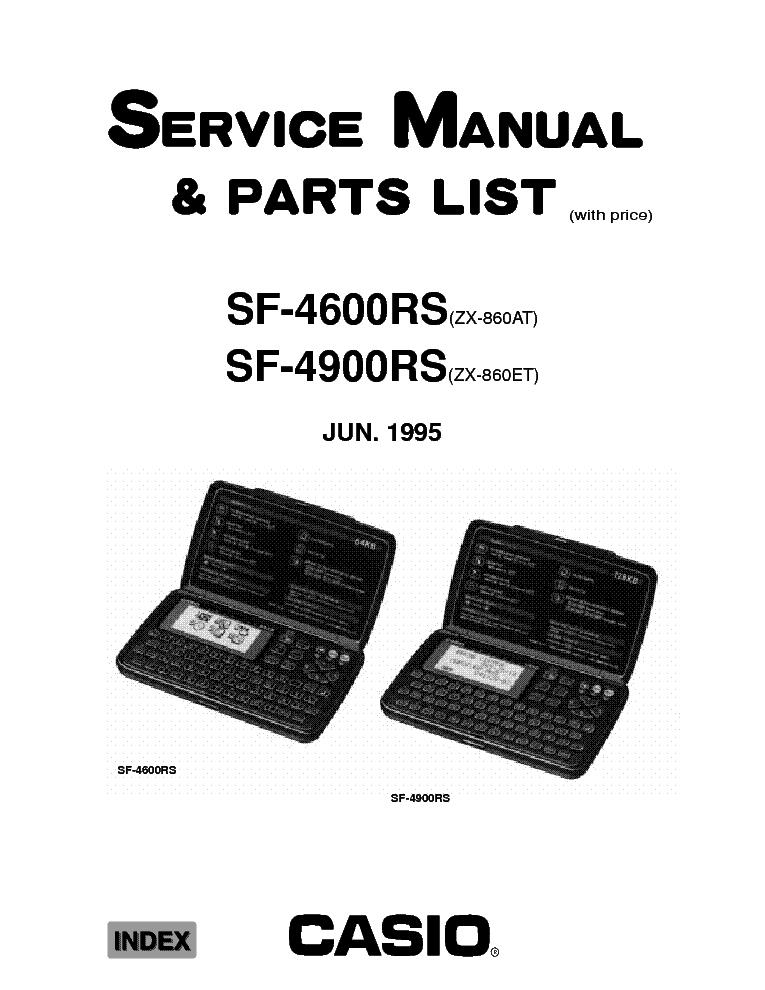 Инструкция casio sf 4600rs