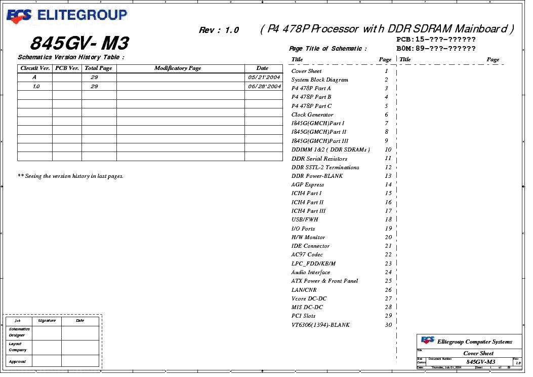 ECS 845GV-M3 V1.0 Driver for Mac