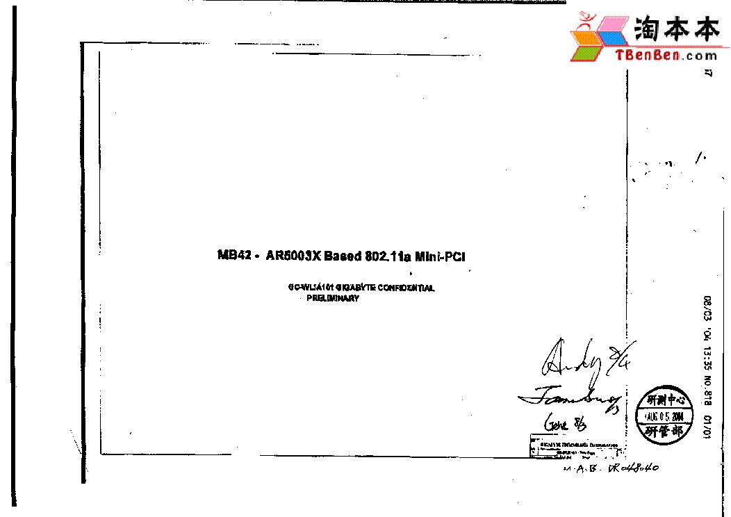 Gv n52128de