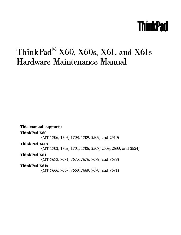 ibm lenovo thinkpad x60 x60s x61 x61s service manual download rh elektrotanya com thinkpad x61 service manual pdf thinkpad x61 user manual
