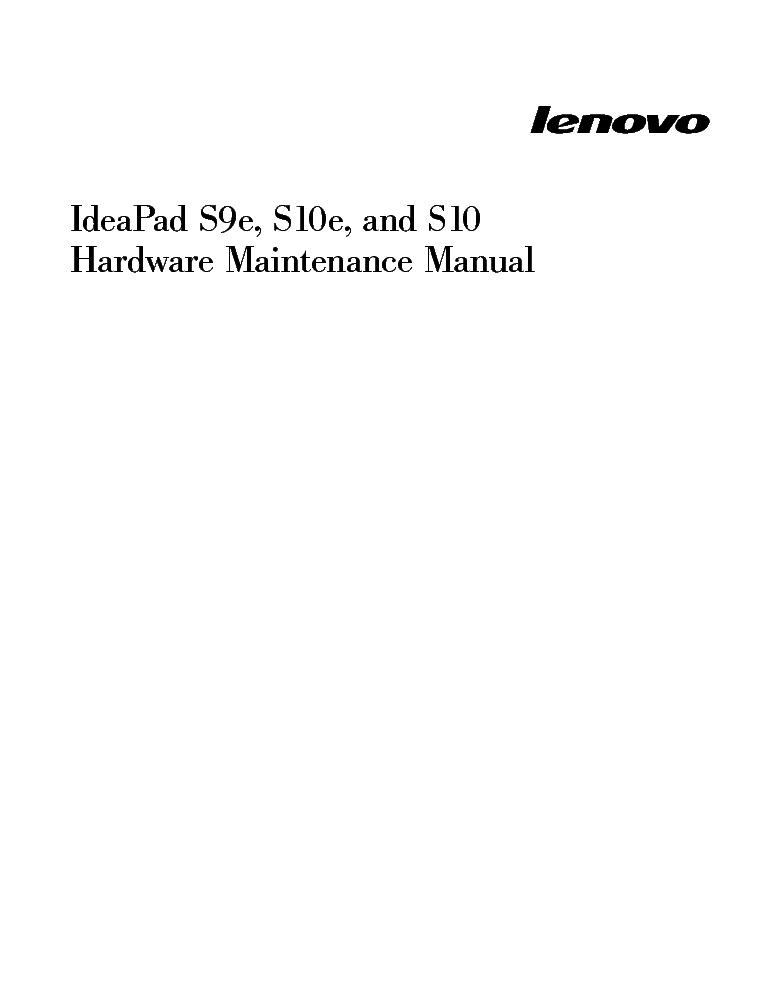 Lenovo n308 factory reset