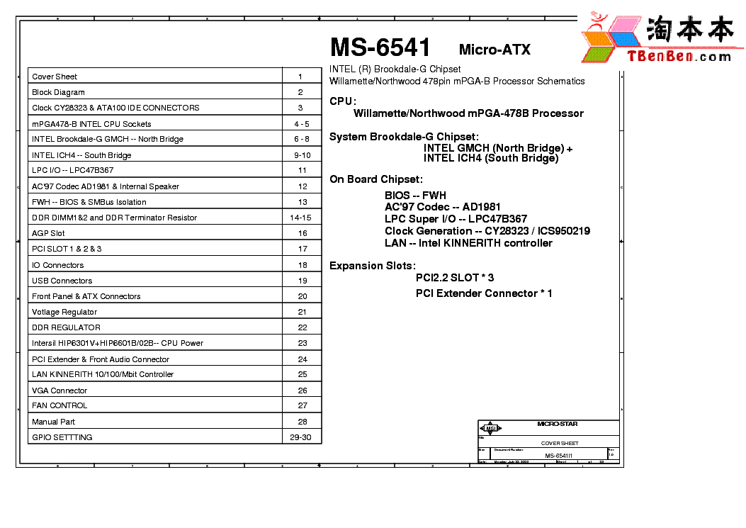 Download ms 6541.