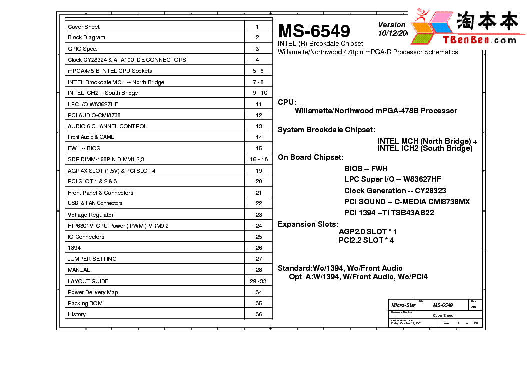 MS-6549 AUDIO DRIVER