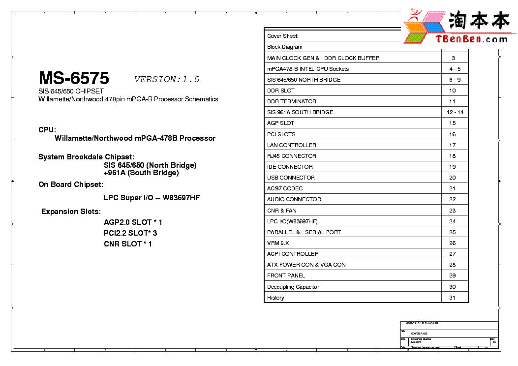 MSI 645E Max2 Series MS-6567 Manuals