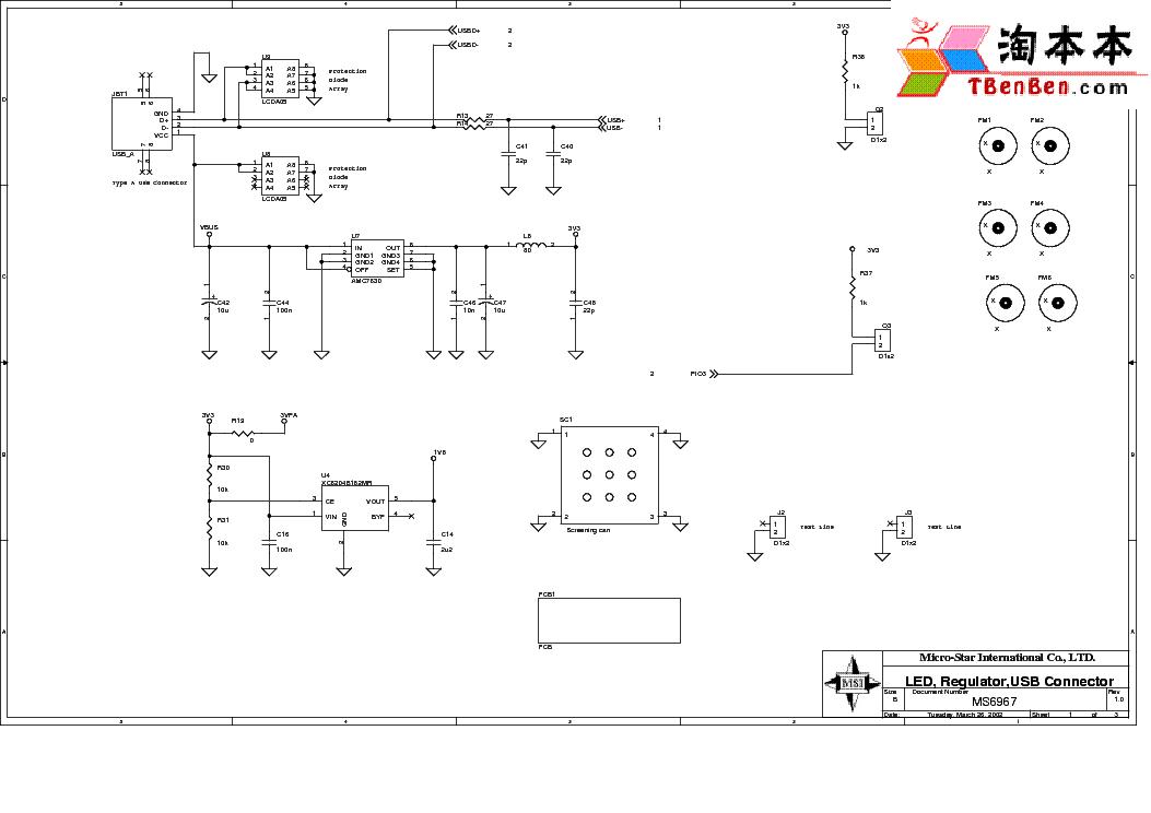 DONGLE ZYBT20-100 TÉLÉCHARGER DRIVER