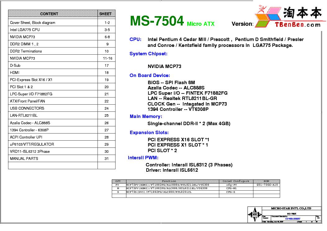MS-6754 VGA DESCARGAR DRIVER