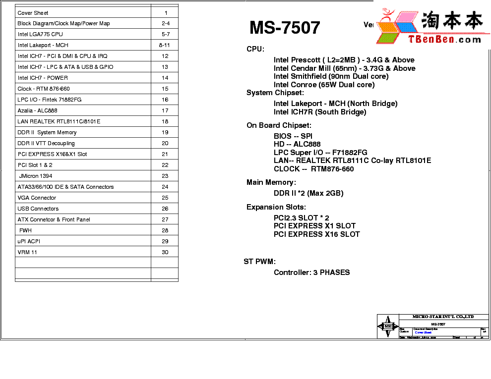 Драйвер Ms 7507