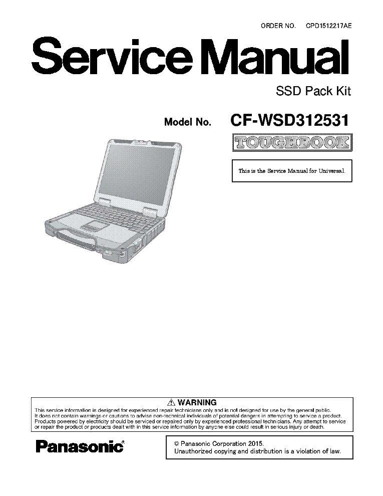 PANASONIC CF-WSD312531 SSD PACK KIT PARTS Service Manual