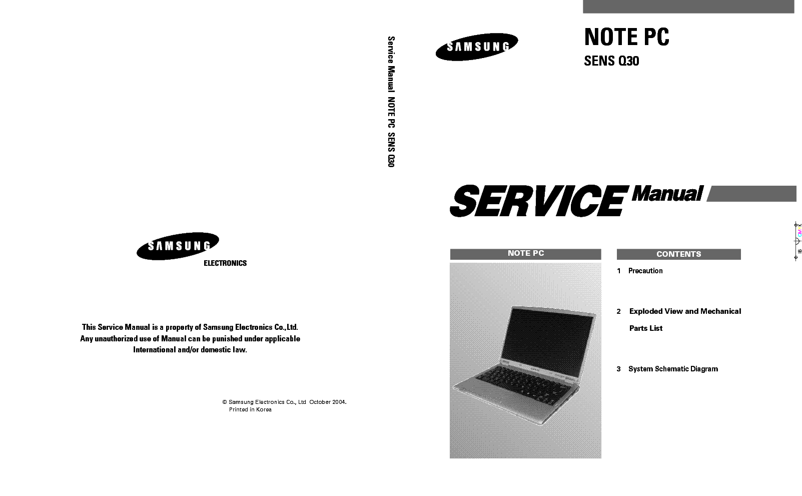 Search Results Samsung Np R580 Service Manual Pdf : Update News