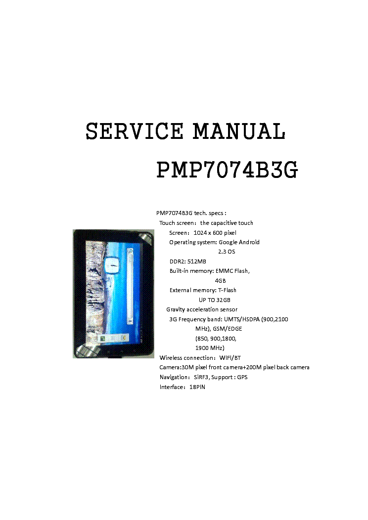 Prestigio service manual