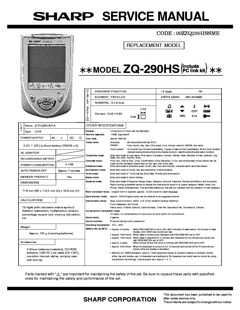 Sharp XE-A106 Quick Start Manual