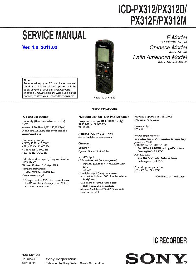 Sony icd px312 инструкция