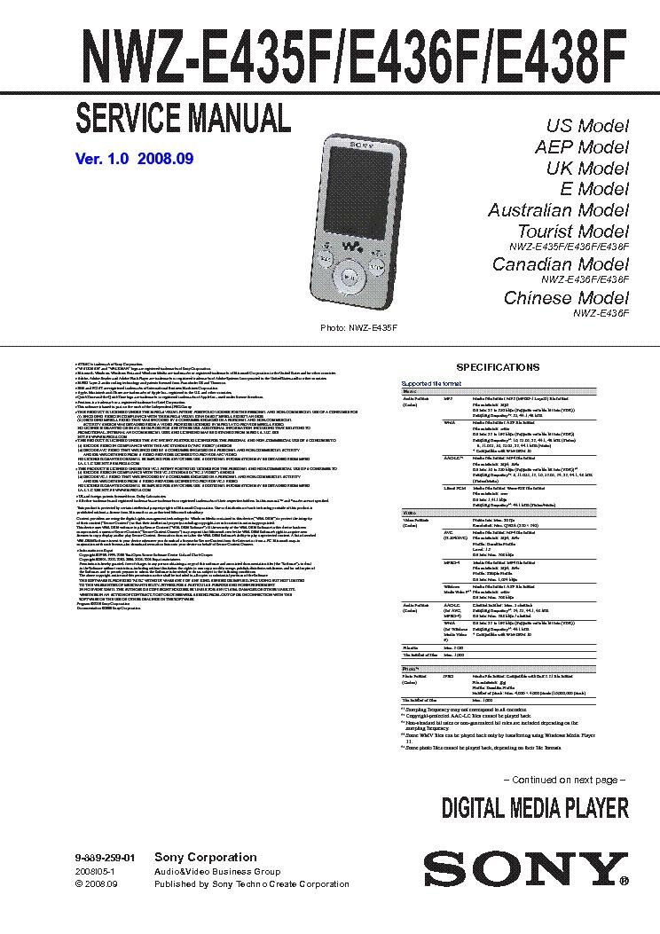 sony nwz e435f e436f e438f sm service manual download schematics rh elektrotanya com sony walkman nwz-e436f manual sony nwz-e436f manual