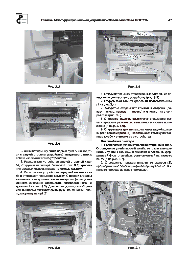 CANON LASERBASE MF3110 TREIBER WINDOWS XP
