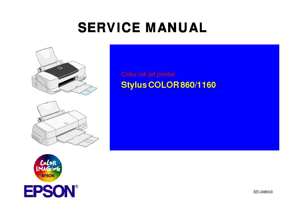 EPSON STYLUS COLOR 1160