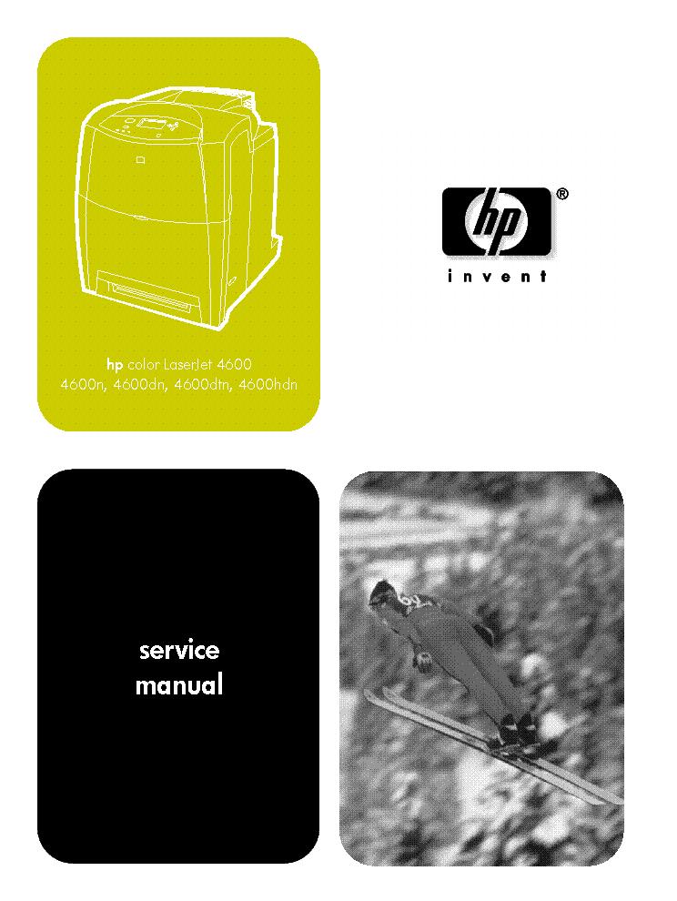 hp printer service manual pdf
