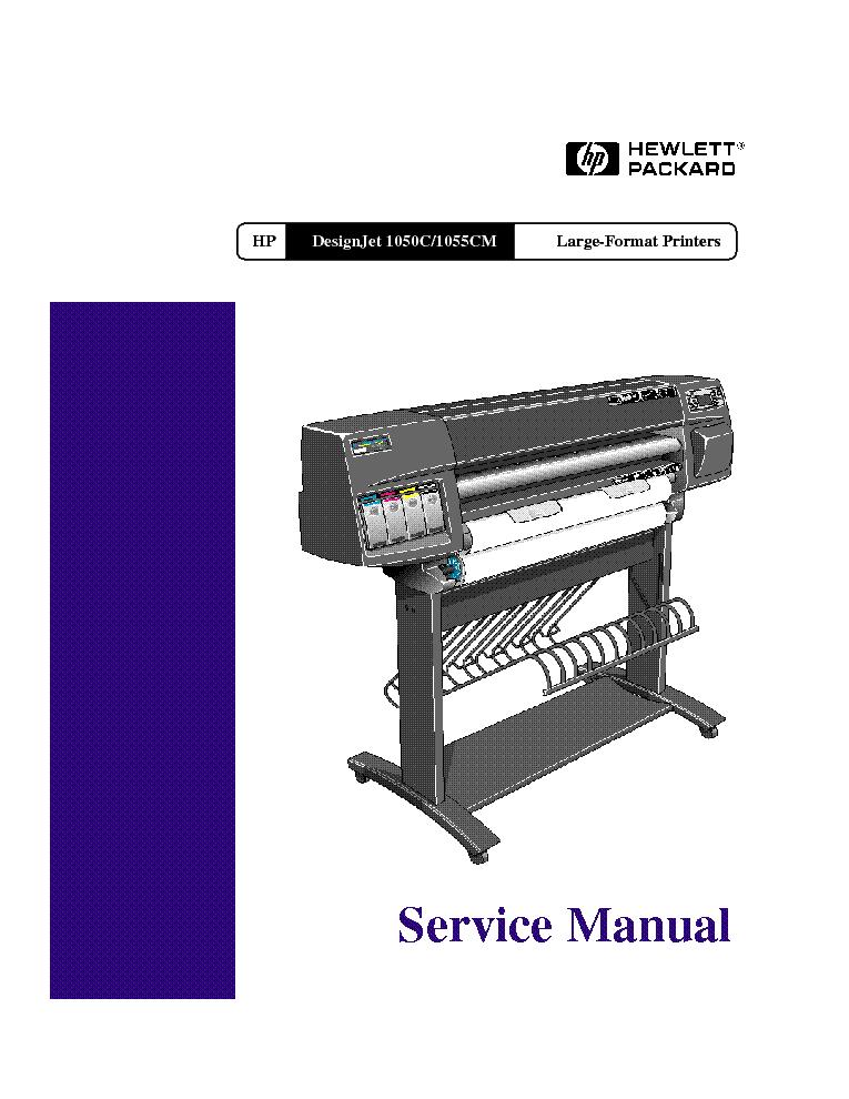 hp designjet 1050c 1055cm large format service manual service manual rh elektrotanya com HP USB Printer Cable HP All in One Printers for Computers