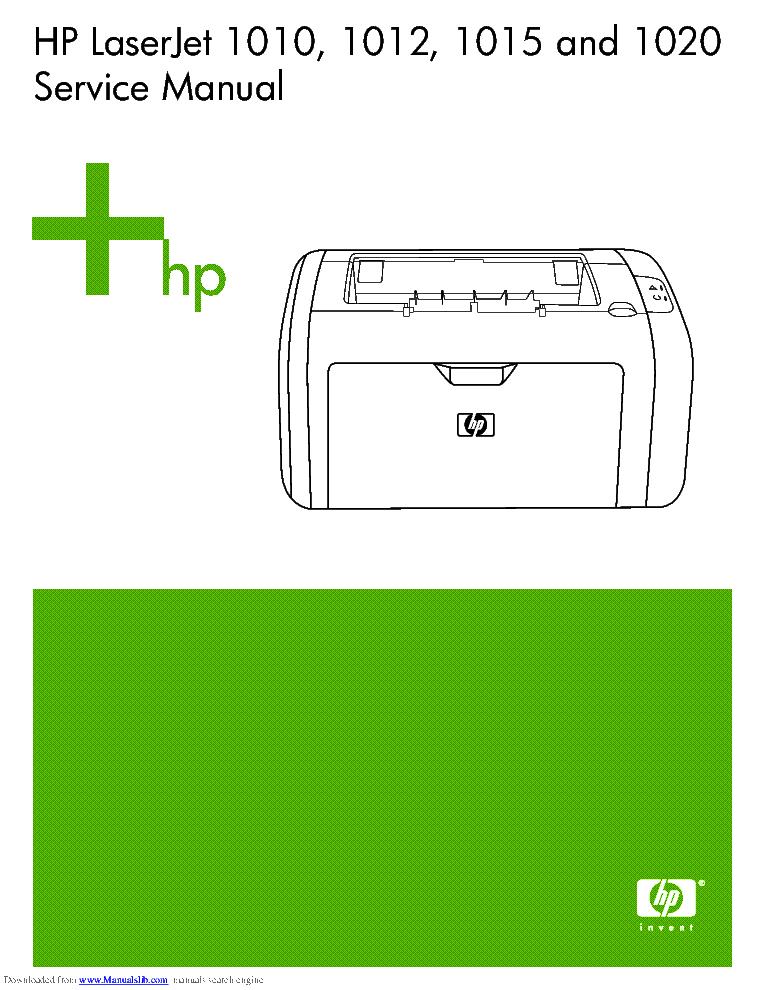 Hp laserjet 5200 service manual pdf