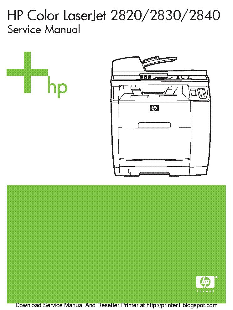 hp laserjet 2820 2830 2840 sm service manual download schematics rh elektrotanya com hp laserjet 2840 service manual pdf hp laserjet 2840 service manual pdf