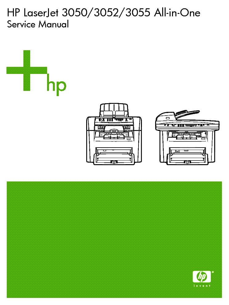 hp 4p service manual various owner manual guide u2022 rh justk co hp laserjet 4p repair manual HP All in One Desktop Manuals