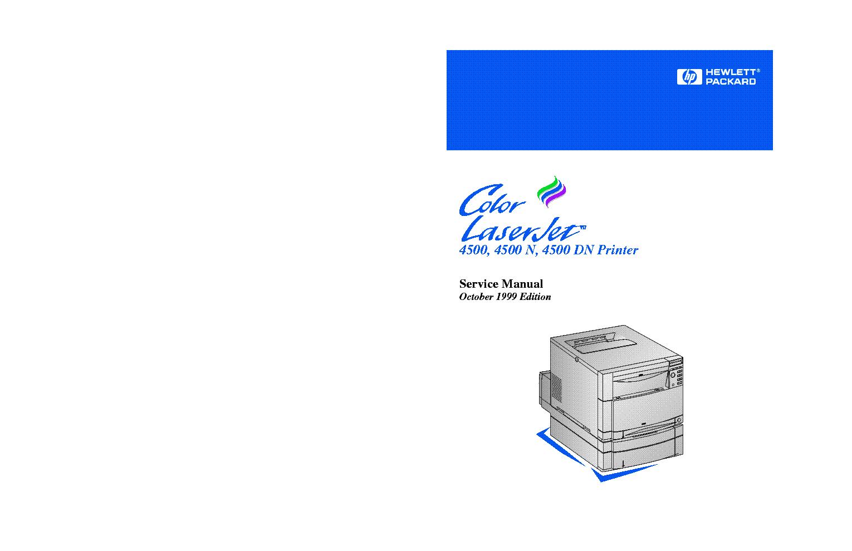 HP LASERJET 4500, 4500N, 4500DN SERVICE MANUAL1 service manual (1st page)