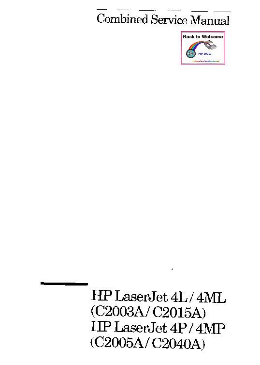 laserjet 6mp service manual