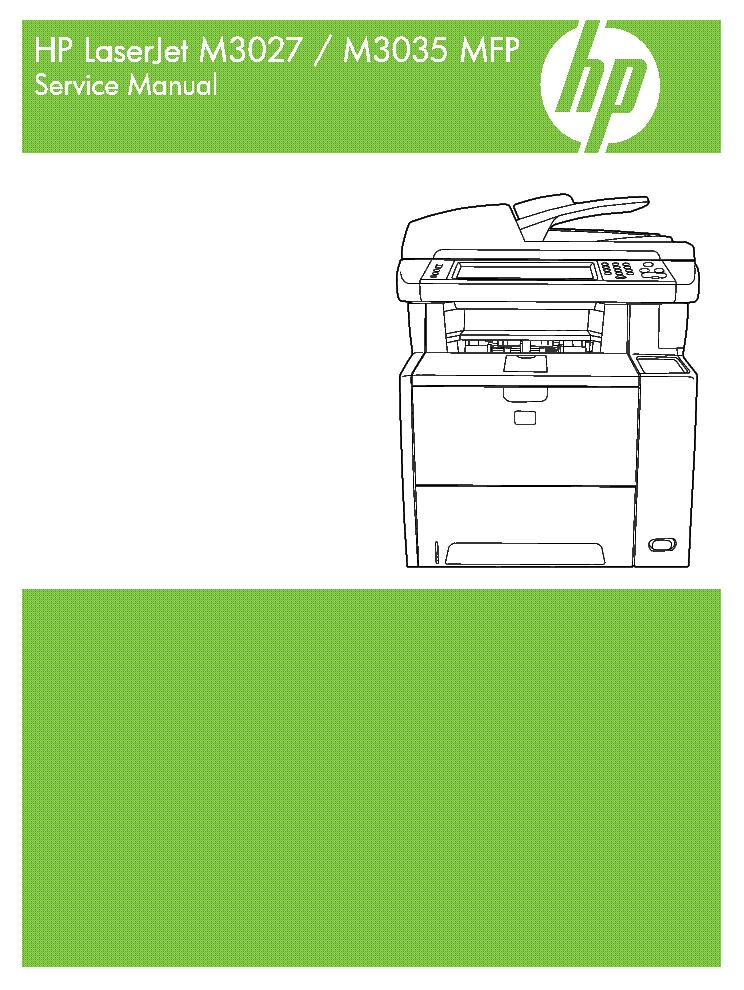 hp printer manuals free download