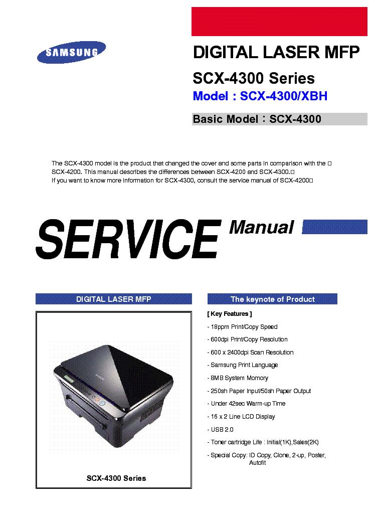 Инструкция samsung scx 4300