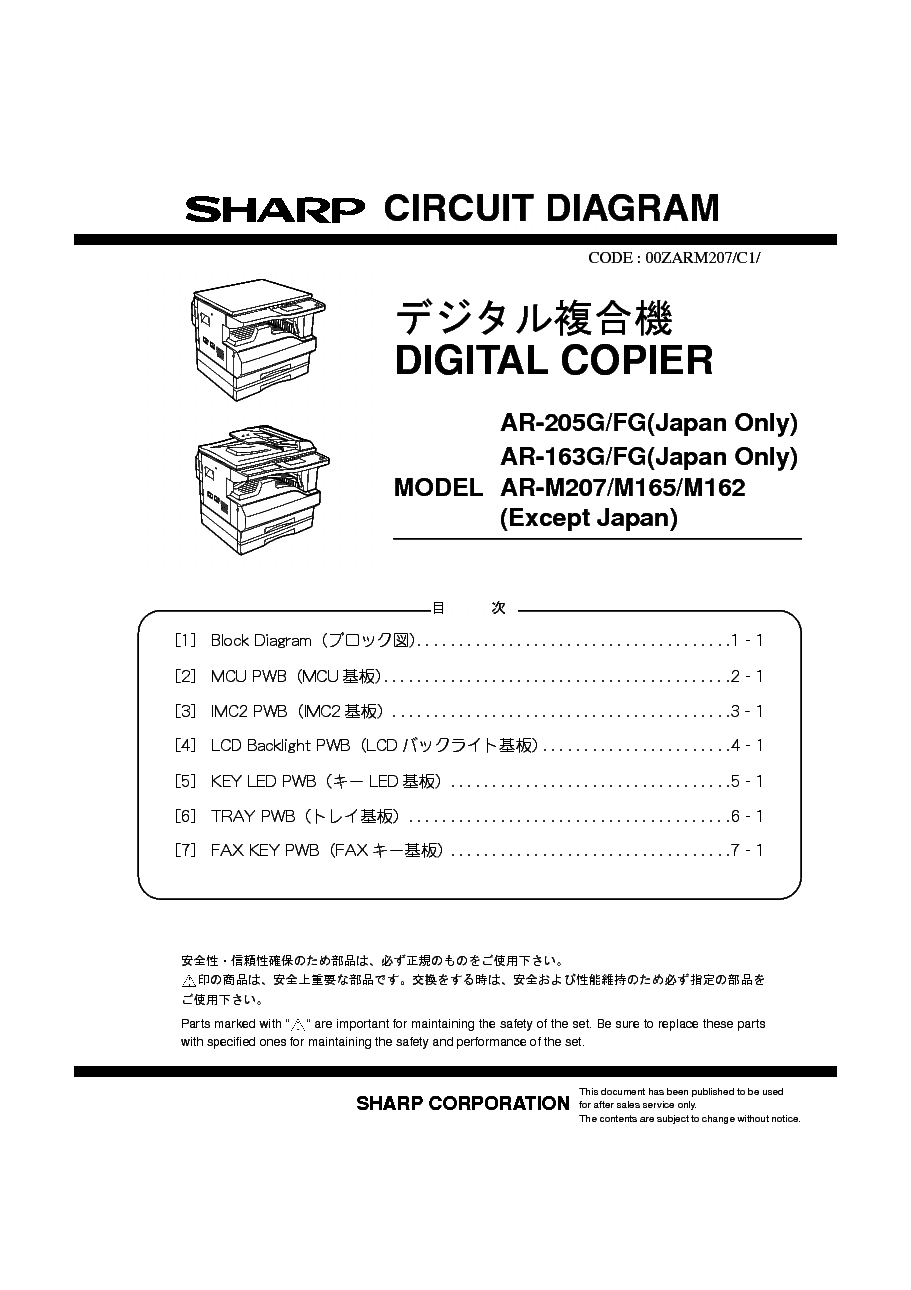 Sharp Ar 205g Fg 163g M207 M165 M162 Circuit Diagram F G Block