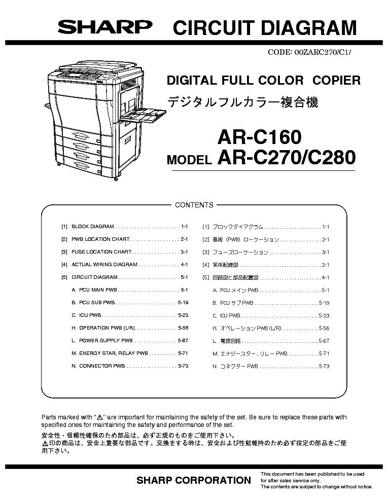 Sharp Ar C160 C270 C280 Circuit