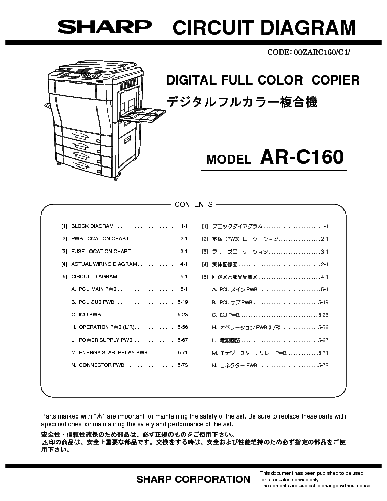 SHARP AR-C160 CIRCUIT DIAGRAM service manual (1st page)