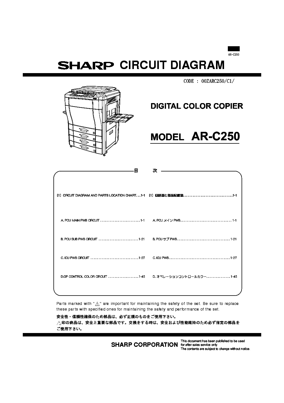 SHARP       AR   C250 CIRCUIT    DIAGRAMS    Service    Manual    download     schematics     eeprom  repair info for