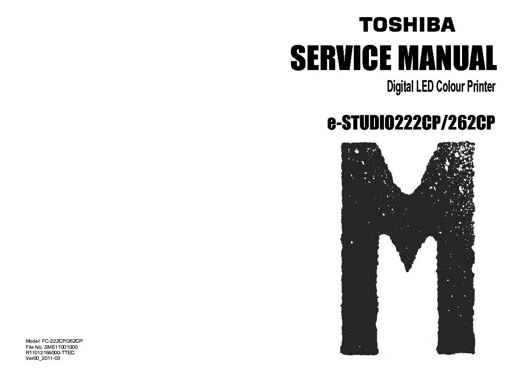toshiba e studio 222cp 262cp service manual download schematics rh elektrotanya com toshiba e studio 456 service manual pdf toshiba e studio 456 user manual