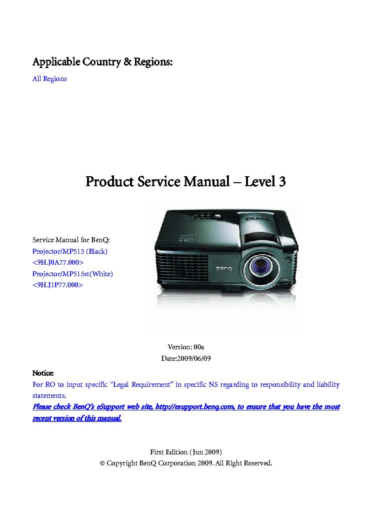 benq mp515 mp515st level3 service manual download schematics rh elektrotanya com Service Manuals benq service manual projector