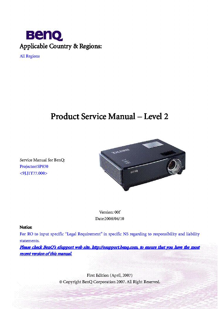 benq w500 manual product user guide instruction u2022 rh testdpc co  benq w5000 user manual
