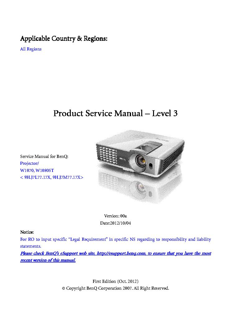 benq w1070 w1080st ver 00a level3 service manual download rh elektrotanya com Service Manuals Cessna MAINTEANCE Manual