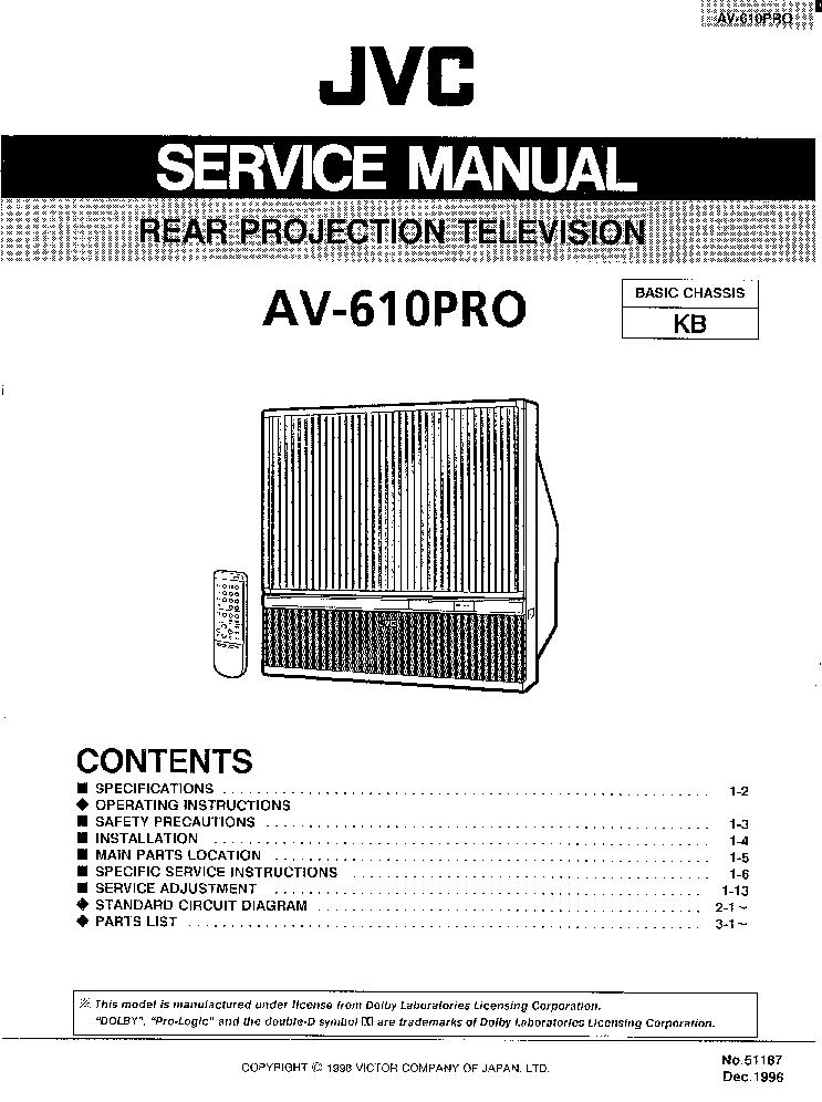 wiring diagram jvc av60bt jvc wiring harness wiring