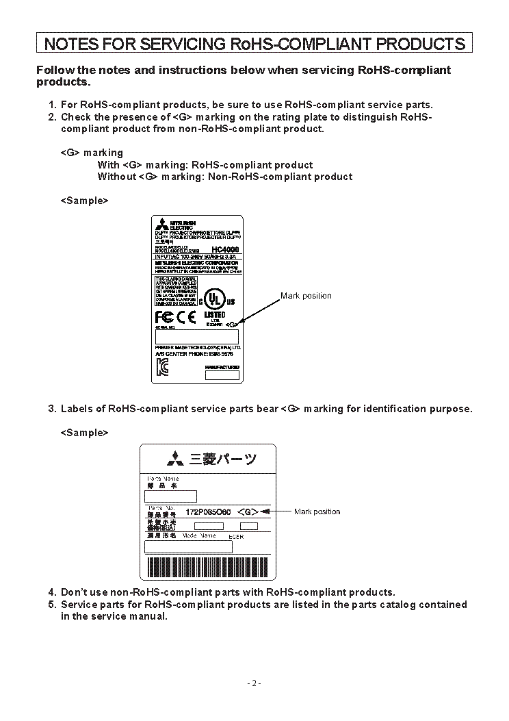 MITSUBISHI HC4000 Service Manual download, schematics, eeprom