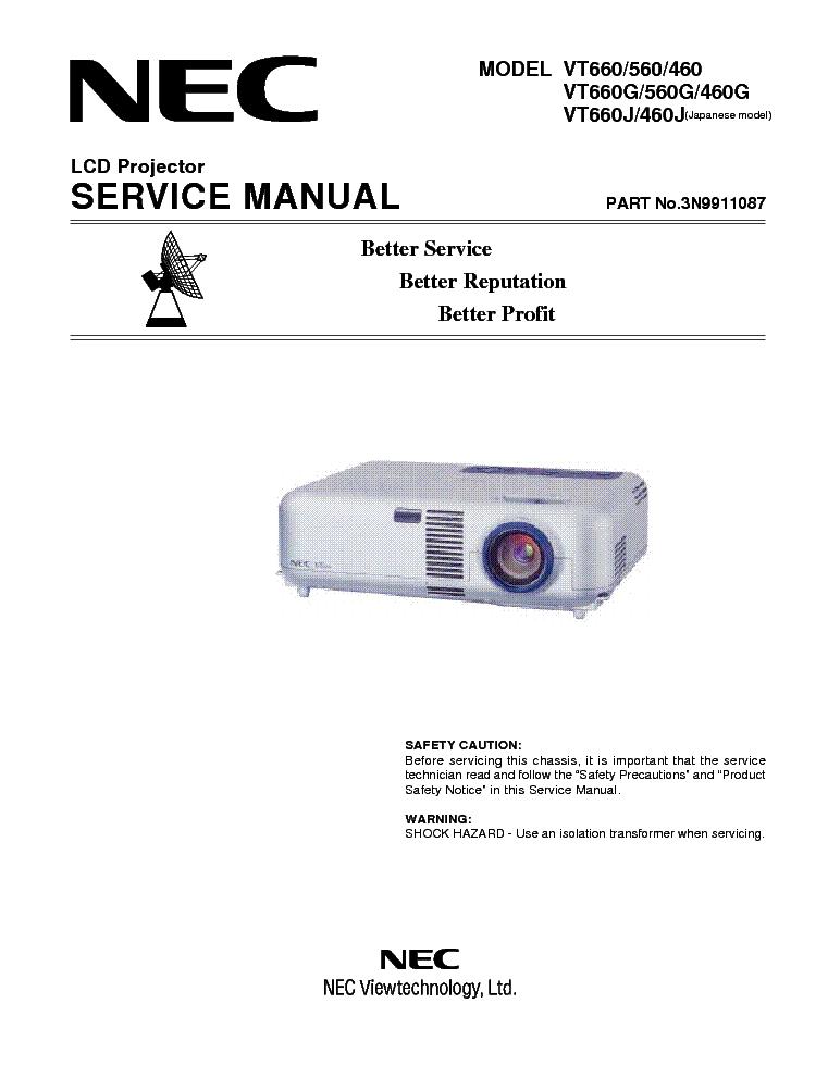 nec vt 460 vt 560 vt 660 service manual download schematics eeprom rh elektrotanya com NEC LT380 Projector Manual PDF NEC VT 47 Projector Manual