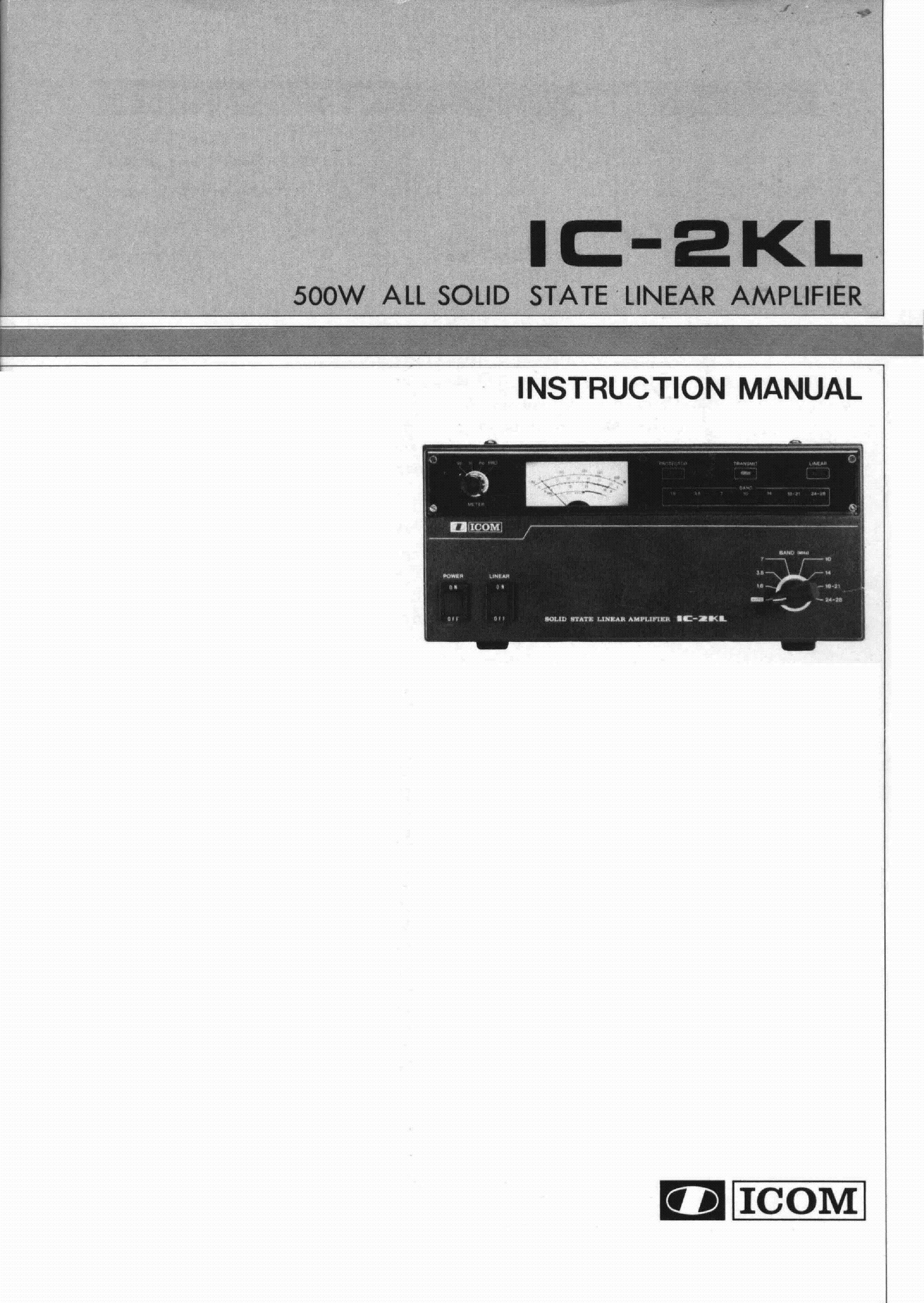 millwright manual of instruction pdf