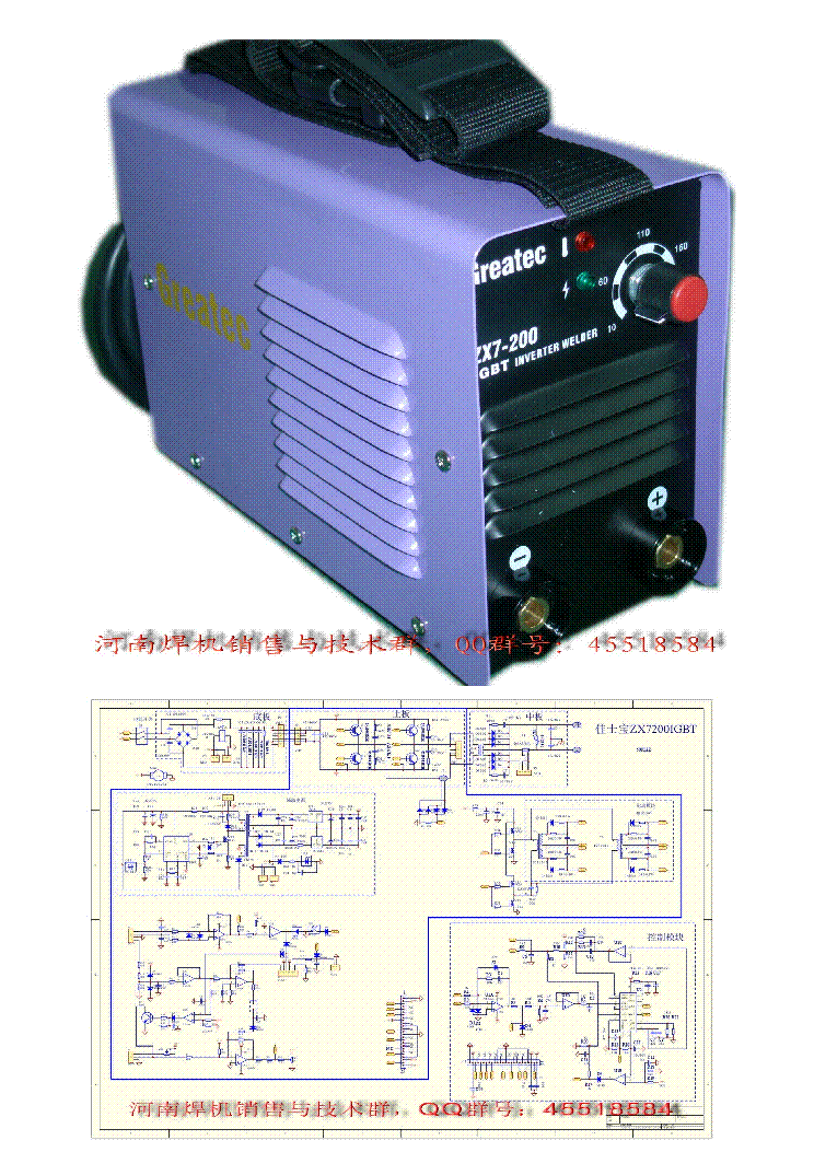 Easyarc zx7 200 igbt inverter welder service manual download easyarc zx7 200 igbt inverter welder service manual 1st page asfbconference2016 Choice Image