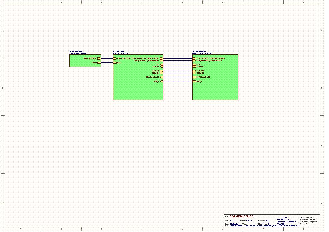 дефибриллятор дки н 04