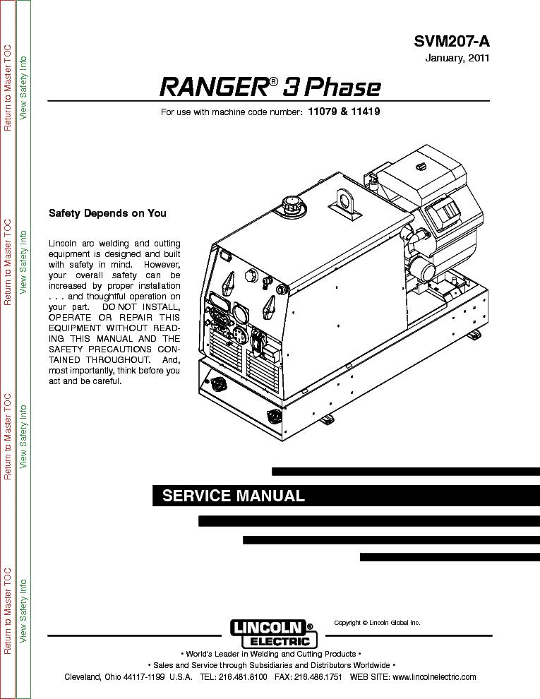 lincoln electric schematics