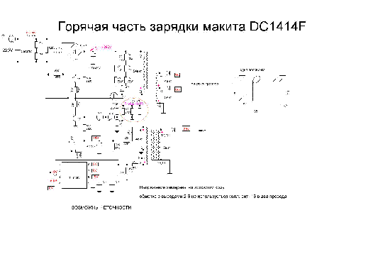 ezgo battery charger wiring diagram makita battery charger wiring diagram makita dc1414f battery charger full service manual ...