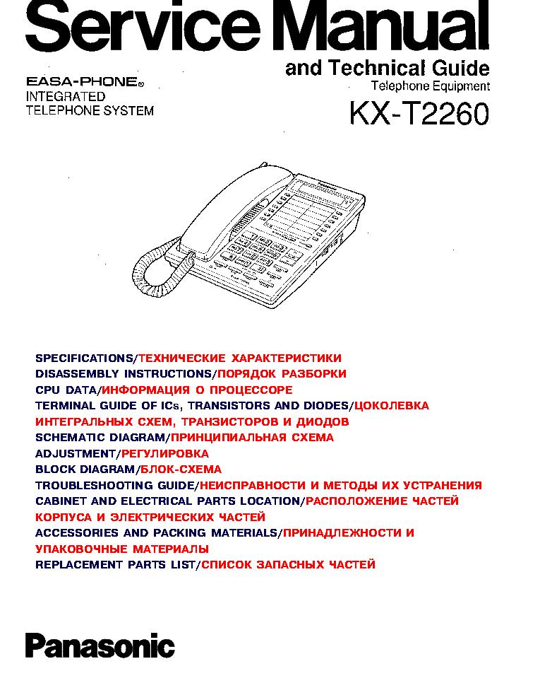 panasonic kx t2260 telefon service manual free download. Black Bedroom Furniture Sets. Home Design Ideas