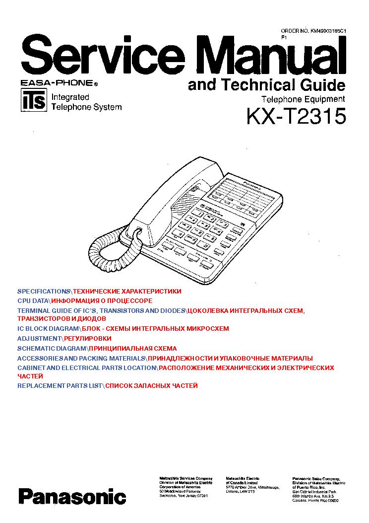 Инструкцию Для Телефона Panasonic Kx-Tga711ru