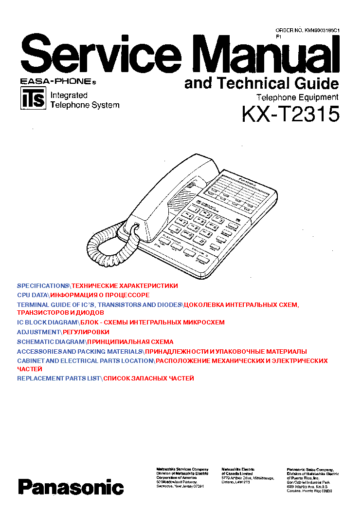 panasonic kx t2315 service manual free download