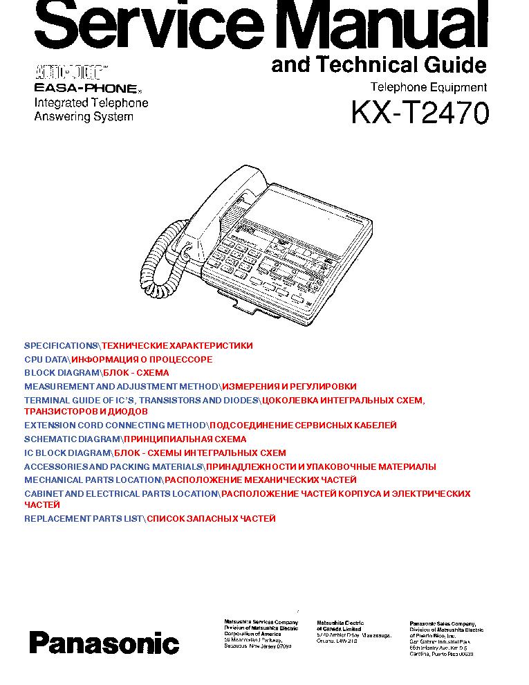 panasonic kx t2470 telefon service manual free download. Black Bedroom Furniture Sets. Home Design Ideas